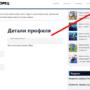 Открыта регистрация пользователей на сайте